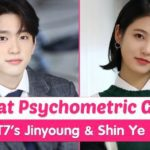 He is Psychometric Korean Movie (2019)
