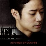 http://korean-drama-list.com/unalterable-korean-movie-2019-cast-release-plot/