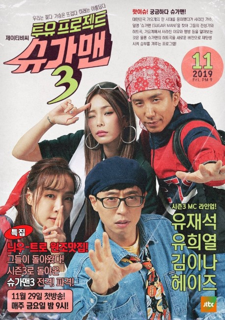 Two Yoo Project Sugar Man: Season 3 is a Korean TV Show (2019). Two Yoo Project Sugar Man: Season 3 cast: Yoo Jae Suk, Heize, Yoo Hee Yeol. Two Yoo Project Sugar Man: Season 3 Release Date: 29 November 2019. Two Yoo Project Sugar Man: Season 3 Episodes: 20.