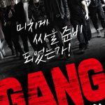 Gang is a Korean Action Film (2020). Gang cast: Cha Ji-hyuk, Jo Sun-gi, Ok Yoon-joong. Gang Release Date: 16 January 2020.