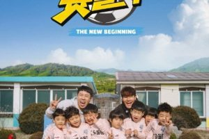 Shoot Dori- New Beginnings cast: Kim Jong Kook, Yang Se Chan, Kim So Hye. Shoot Dori- New Beginnings Release Date: 7 January 2020. Shoot Dori- New Beginnings Episodes: 300.