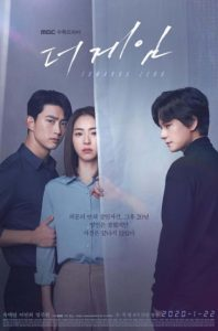Overall: The Game: Towards Zero is a Korean Crime-Drama (2020). The Game: Towards Zero cast: Ok Taec Yeon, Lee Yun Hee, Im Joo Hwan. The Game: Towards Zero Release Date: 22 January 2020. The Game: Towards Zero Episodes: 32. The Game: Towards Zero Directors: Jang Joon Ho.