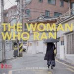 The Woman Who Ran cast: Kim Min Hee, Seo Young Hwa, Song Sun Mi and Director: Hong Sang Soo. The Woman Who Ran Release Date: 25 February 2020.