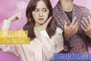 Touch is a Korean Comedy-Drama (2020). Touch cast: Joo Sang Wook, Kim Bo Ra, Han Da Gam. Touch Release Date: 3 January 2020. Touch Episodes: 16. Touch Directors: Min Yeon Hong.