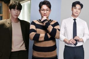 Wanna Be Singers cast: Moon Se Yun, Yoon Hyun Min, Jang Sung Kyu. Wanna Be Singers Release Date: 21 February 2020. Wanna Be Singers Episodes.