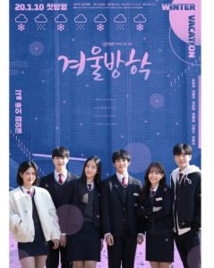 Winter Vacation is a Korean Romance TV Show (2020). Winter Vacation cast: Seo Sung Hyuk. Winter Vacation Release Date: 10 January 2020. Winter Vacation Episodes: 6.