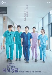 Hospital Playlist cast: Cho Jung-Seok, Kim Dae-Myung, Jung Kyoung-Ho. Hospital Playlist Release Date: 12 March 2020. Hospital Playlist Episodes: 12.
