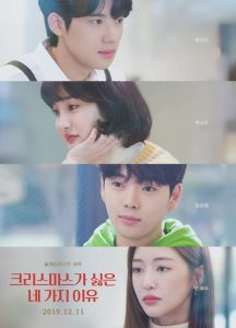 4 Reasons Why I Hate Christmas cast: Park Shi, Jung Hwi Young, Kim Yeon Seo. 4 Reasons Why I Hate Christmas Release Date: 7 December 2019, Episodes: 6.