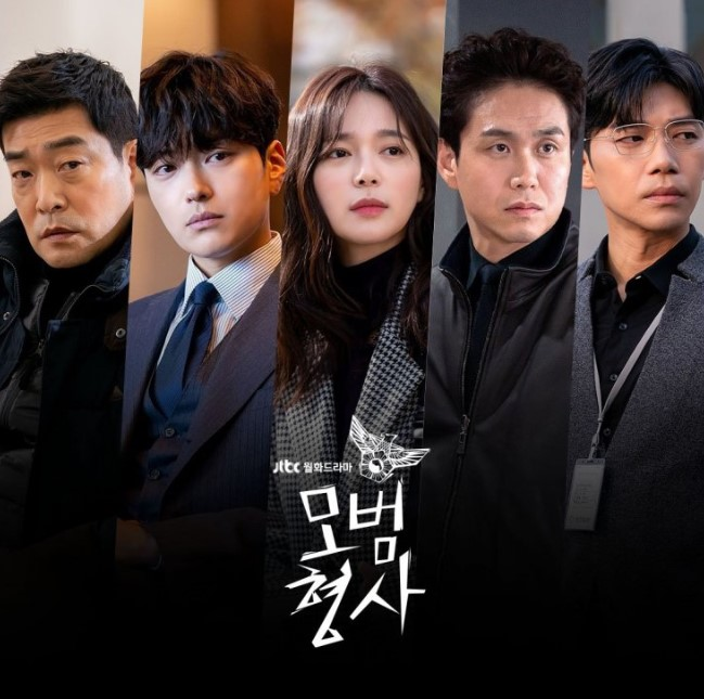 Exemplary Detective cast: Son Hyun-Joo, Jang Seung-Jo, Lee Elijah. Exemplary Detective Release Date: 27 April 2020. Exemplary Detective Episodes: 16.