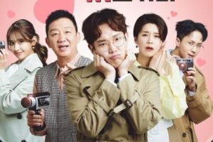 Lose If You're Envious cast: Jang Sung Kyu, Jang Do Yeon, Jeon So Mi. Lose If You're Envious Release Date: 9 March 2020. Lose If You're Envious Episodes.