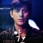 The Nightmare Oh Ji-Ho, Cha Ji-Hun, Hwang Geum-Hee. The Nightmare Release Date: 12 March 2020. The Nightmare Director: Song Jung-Woo.