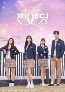 True Ending is a Korean Romance Drama (2019). True Ending cast: Yukyung, Karin, Choi Kyung Hoon. True Ending Release date: 21 November 2019, Episodes: 10.