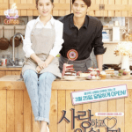Are We In Love? cast: Sung Hoon, Kim So-eun, Kim Sun-woong. Are We In Love? Release Date: 25 March 2020. Are We In Love? Director: Kim Jeong-kwon (김정권).