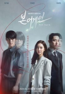 Born Again cast: Chang Ki-Yong, Jin Se-Yun, Lee Soo-Hyuk. Born Again Release Date: 20 Aril 2020. Born Again Episodes: 32.