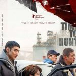 Time to Hunt cast: Lee Je-Hoon, Ahn Jae-Hong, Choi Woo-Sik. Time to Hunt Release Date: 23 April 2020. Time to Hunt Director: Yoon Sung-Hyun.