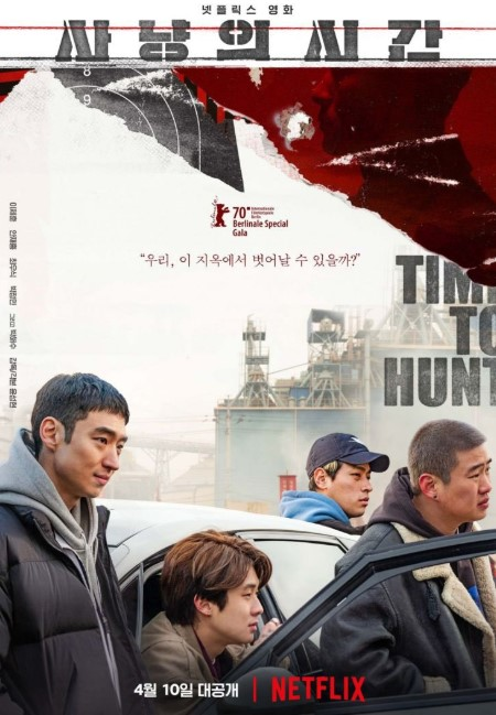 Time to Hunt cast: Lee Je-Hoon, Ahn Jae-Hong, Choi Woo-Sik. Time to Hunt Release Date: 10 April 2020. Time to Hunt Director: Yoon Sung-Hyun.