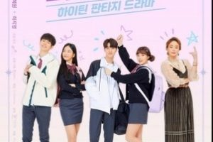 The Witch Store is a Korean Comedy Romance Drama(2019). The Witch Store cast: Yeo One Sung Woo, Lee Hyun Joo, Yoo Young Ji. The Witch Store Release Dated:10 September 2019.The Witch Store Episodes 12.