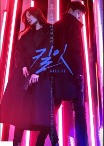 Kill It cast: Jang Ki-Yong, Nana, Roh Jeong-Eui. Kill It Release Date: 23 March (2019). Kill It Episodes: 12.
