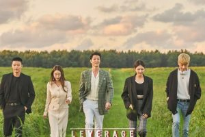 Leverage cast: Lee Dong-Gun, Jeon Hye-Bin, Kim Sae-Ron. Leverage Release Date: 13 October 2019. Leverage Episodes:16. Also Known As: 레버리지:사기조작단