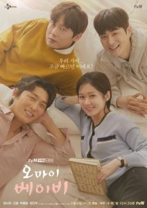 Oh My Baby is a Korean Comedy-Romance Drama (2020). Oh My Baby cast: Jang Na-Ra, Go Joon, Park Byung-Eun. Oh My Baby Release Date: 6 May 2020. Oh My Baby Episodes: 16.
