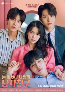 I Have Three Boyfriends cast: Kim Ji Eun, Park Sung Woo, Moon Ji Hoo. I Have Three Boyfriends release date: 3 July 2019. I Have Three Boyfriends 2 episodes: 10.