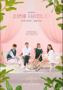 The Secret Life of My Secretary cast: The Secret Life of My Secretarydate: 8 May 2019. The Secret Life of My Secretary episodes: 32.