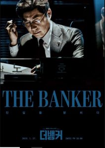 The Banker cast: Kim Sang Joong, Chae Shi Ra, Chae Shi Ra. The Banker Release Date: 27 March (2019) .The Banker Episodes: 32.