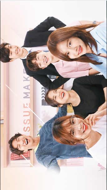 Issue Makers cast: Lee Jong Won, Dong Hyun Bae, Park Eun Hye, Issue Makers Release Date:16 August 2019.Issue Makers Episodes:10.