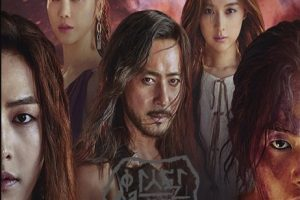 Arthdal Chronicles Part 2: The Sky Turning Inside Out, Rising Land cast: Song Joong Ki, Kim Ji Won, Jang Dong Gun. Arthdal Chronicles Part 2: The Sky Turning Inside Out, Rising Land release date: 22 June 2019. Arthdal Chronicles Part 2: The Sky Turning Inside Out, Rising Land episodes: 6.