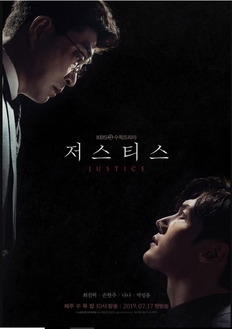 Justice cast: Choi Jin-Hyuk, Son Hyun-Joo, Nana. Justice Release Date: 17 July 2019. Justice Episodes: 32.