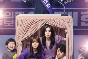 The Great Show cast: Song Seung-Heon, Lee Sun-Bin, Lim JuHwan. The Great Show Release Date: 26 August 2019.The Great Show Episodes: 16.