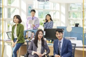 Will Be Okay, Never Die cast: Jo Woo Ri, Kang Yul, Park So Dam. Will Be Okay, Never Die release date: 22 June 2019. Will Be Okay, Never Die episodes: 6.