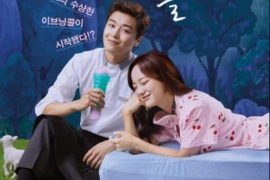 I Wanna Hear Your Song (2019)cast: Yeon Woo-Jin, Kim Se-Jeong,I Wanna Hear Your Song release date:5 August (2019) I Wanna Hear Your Song episodes
