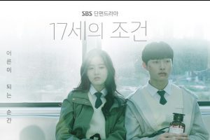 Everything and Nothing cast: Yoon Chan-Young, Park Si-Eun, Kim Jong Tae. Everything and Nothing release date: 5 August (2019) Everything and Nothing episodes: 4.