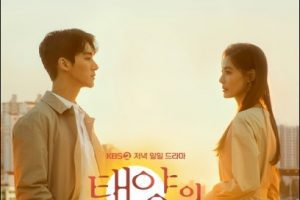 A Place in the Sun cast: Oh Chang-Suk, Yoon So-Yi, Choi Sung-Jae. A Place in the Sun release date: 3 June 2019. A Place in the Sun episodes: 102.