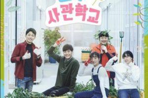 Farming Academy cast: Yoon Bo Mi, Lee Tae Hwan, Lee Min Ji. Farming Academy Release Date: 30 March (2019). Farming Academy Episodes: 4.