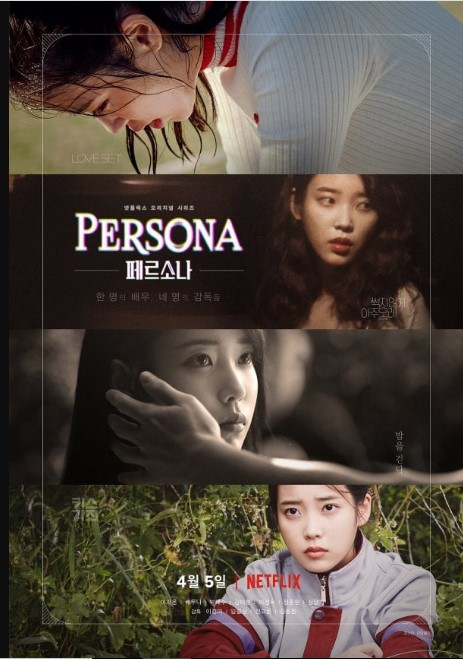 Persona cast: Ji Soo, Jung Chae-Yeon, Jin Young. Persona Release Date: 11 April 2019. Persona episodes: 4.