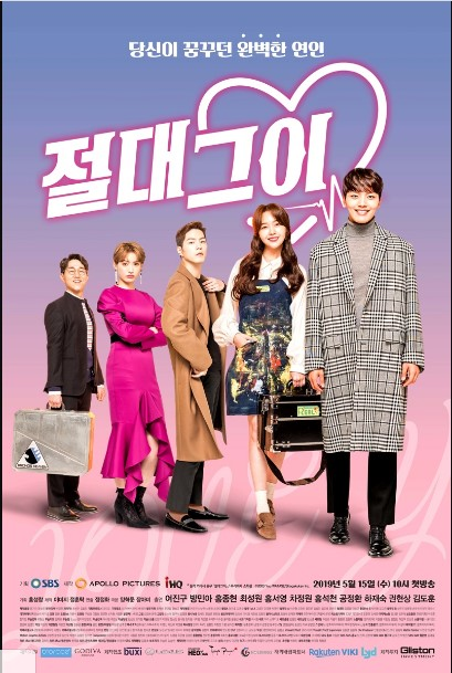 My Absolute Boyfriend cast: Yeo Jin-Goo, Bang Min-ah, Hong Jong-Hyun. My Absolute Boyfriend release date: 15 May 2019. My Absolute Boyfriend episodes: 40.