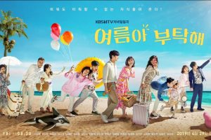 Home for Summer cast: Lee Young-Eun, Yoon Sun-Woo, Lee Chae-Young. Home for Summer Release Date: 29 April 2019. Home for Summer episodes: 128.