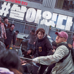 #Alive cast: Yoo Ah-in, Park Shin-Hye, Lee Hyun-Wook. #Alive Release Date: 24 June 2020. #Alive.
