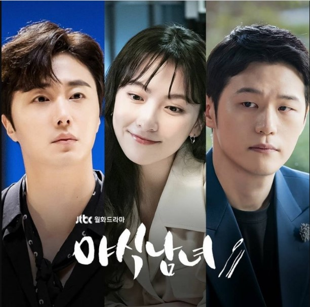 Midnight Snack Couple cast: Jung Il Woo, Lee Hak Joo, Kang Ji Young. Midnight Snack Couple Release Date: 25 May (2020). Midnight Snack Couple Episodes: 12.