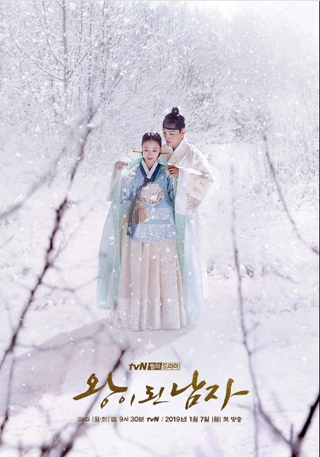The Crowned Clown cast: Yeo Jin-Goo, Lee Se-Young, Yeo Jin-Goo. The Crowned Clown Release Date: 7 January 2019. The Crowned Clown episodes: 16.
