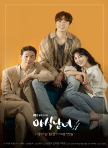 Sweet Munchies cast: Jung Il Woo, Kang Ji Young, Lee Hak Joo. Sweet Munchies Release Date: 25 May 2020. Sweet Munchies episodes: 12.