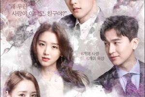 Number Six cast: Lee Min Hyuk, Baek Seo Yi, Bae Woo Hee. Number Six Release Date: June 2018. Number Six episodes: 8.