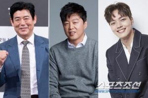 House on Wheels cast: Sung Dong Il, Kim Hee Won, Yeo Jin Goo. House on Wheels Release Date: June 2020. House on Wheels episodes: 12.