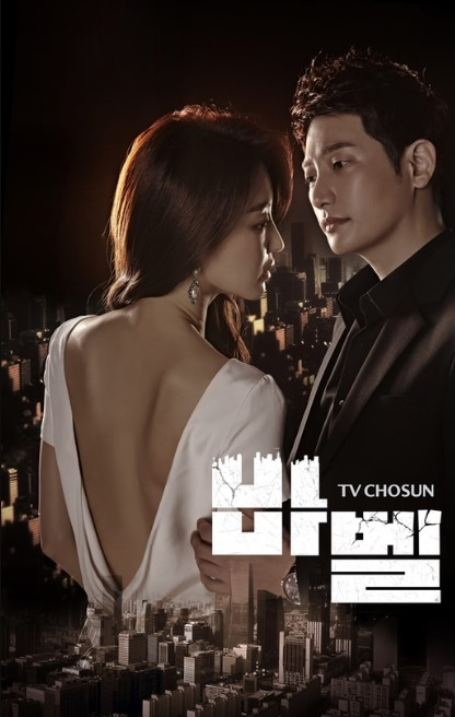 Tower of Babel cast: Park Si-Hoo, Jang Hee-Jin, Kim Hae-Sook. Tower of Babel Release Date: 27 January 2019. Tower of Babel episodes: 16.