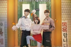 Best Chicken cast: Park Sun-Ho, Kim So-Hye, Joo Woo-Jae. Best Chicken Release Date: 2 January 2019. Best Chicken episodes: 12.