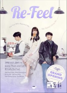 Re-Feel cast: Lee Chan Hyung, Jeon Hye Yeon, Shin Jun Seop. Re-Feel Release Date: 10 January 2019. Re-Feel episodes: 8.