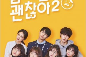 It's Okay To Be Sensitive 2 cast: Yoo Hye In, Lee Shin Young, Jung Hye Rin. It's Okay To Be Sensitive 2 Release Date: 1 February 2019. It's Okay To Be Sensitive 2 episodes: 10.
