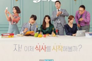 Sweet and Salty Office cast: Lee Chung Ah, Song Won Seok, Song Jae Hee. Sweet and Salty Office Release Date: 28 September 2018. Sweet and Salty Office episodes: 10.